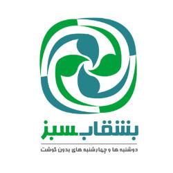 NGO مکتب حرمت حیات و گروه بشقاب سبز