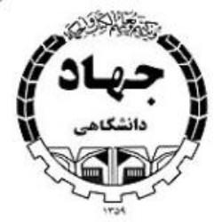 سازمان جهاد دانشگاهی صنعتی شریف