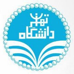 مرکز آموزشهای آزاد و کاربردی پردیس فارابی دانشگاه تهران