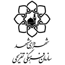 سازمان فرهنگی و تفریحی شهرداری مشهد