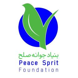 بنیاد جوانه صلح