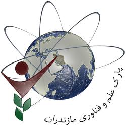 پارک علم و فناوری مازندران