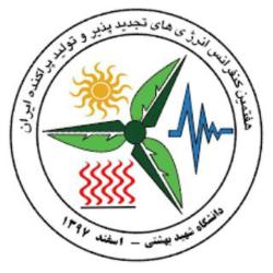 هفتمین کنفرانس بین المللی انرژی های تجدیدپذیر و تولید پراکنده ایران