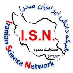 شبکه دانش ایرانیان صدرا