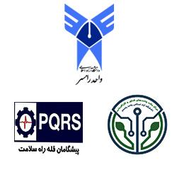 مرکز رشد و کارآفرینی دانشگاه آزاد اسلامی واحد رامسر | شرکت مهندسی پزشکی پیشگامان قله ره سلامت