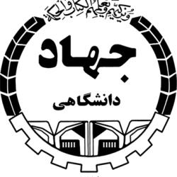 جهاددانشگاهی زنجان