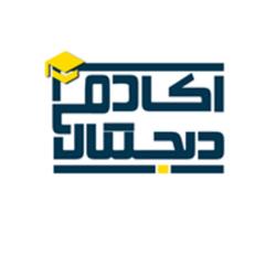 آکادمی حوزه هنری دیجیتال