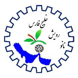 شرکت نانو رویش خلیج فارس