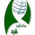 مؤسسۀ فرهنگی ماه شیدِ خِرَد