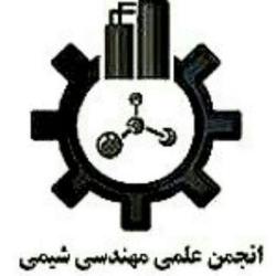 انجمن علمی دانشکده مهندسی شیمی دانشگاه سمنان با همکاری تاپ