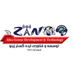 توسعه و فناوری ایده گستر زینو