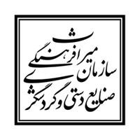 اداره کل میراث فرهنگی، صنایع دستی و گردشگری استان آذربایجان شرقی