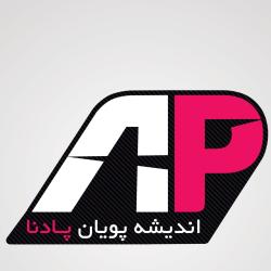 اسماعیل منصوری