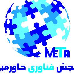 شرکت سنجش فناوری خاورمیانه کارگزار پارک فناوری پردیس