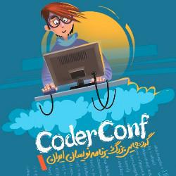 Coder Conf