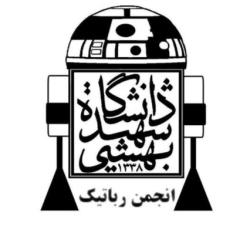 انجمن علمی رباتیک