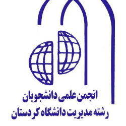 انجمن مدیریت بازرگانی