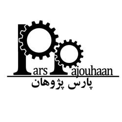 گروه مهندسی پارس پژوهان