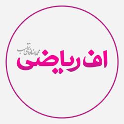 محمدرضا فاتحی نسب
