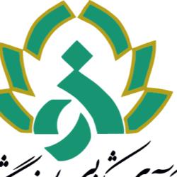 مرکز نوآوری و شکوفایی دانشگاه الزهرا