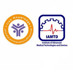 موسسه بین المللی توسعه دانش فردای ایرانیان با همکاری مرکز تحقیقات علوم و تکنولوژی در پزشکی