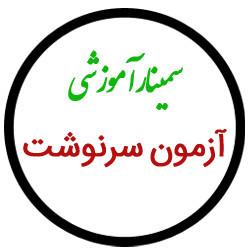 سید علی حیدریه زاده