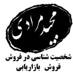 وب سایت مجید مرادی