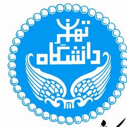 معاونت دانشجویی و فرهنگی دانشکده کارآفرینی دانشگاه تهران