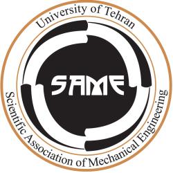انجمن علمی مهندسی مکانیک دانشگاه تهران