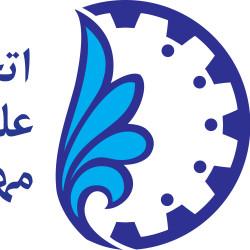اتحادیه انجمن های علمی دانشجویی مهندسی صنایع کشور