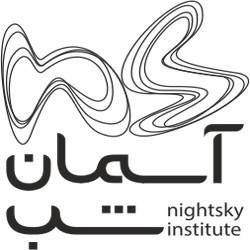 مؤسسه طبیعت آسمان شب