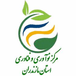 مرکز نوآوری و فناوری مازندران