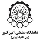 شورای فارغ التحصیلان دانشکده مهندسی نساجی دانشگاه صنعتی امیرکبیر (پلی تکنیک تهران)