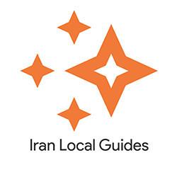 راهنمایان محلی ایران