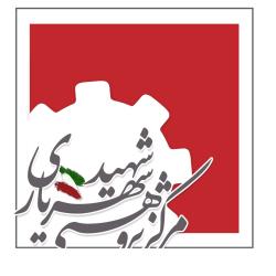 مرکز پژوهشی علوم پایه شهید شهریاری