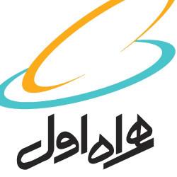 همراه اول و دانشگاه شهید بهشتی