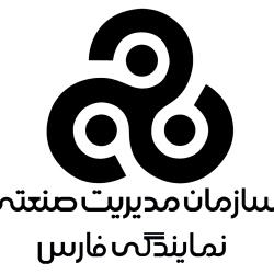 مرکز آموزش مدیریت سازمان مدیریت صنعتی شیراز