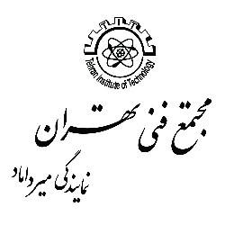 مجتمع فنی تهران-نمایندگی میرداماد