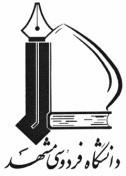 دانشجویان مهندسی کامپیوتر دانشگاه فردوسی مشهد