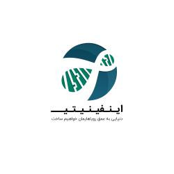 موسسه شکوفایی تحقیقات فرد محور تهران (شتاب دهنده اینفینیتی)