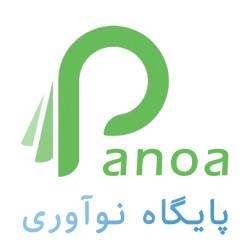 پانوآ (پایگاه نوآوری)
