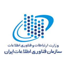 سازمان فناوری اطلاعات کشور