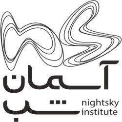 واحد آموزش موسسه طبیعت آسمان شب