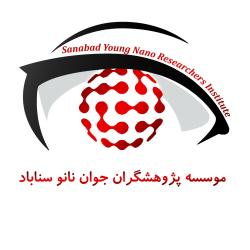 موسسه پژوهشگران جوان نانو سناباد