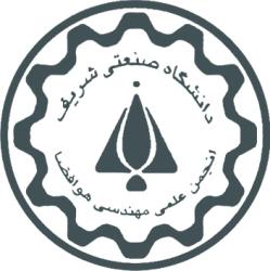 انجمن علمی دانشکده هوافضا شریف