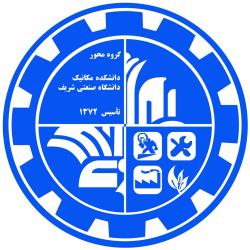 انجمن علمی دانشکده مهندسی مکانیک دانشگاه صنعتی شریف (محور)