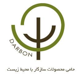 موسسه آوای سبز داربن