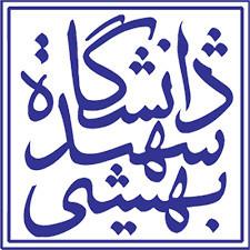 مرکز آموزشهای تخصصی دانشگاه شهید بهشتی