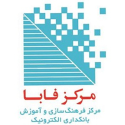 مرکز فابا ، انجمن آشنا