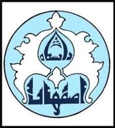 انجمن علمی مهندسی کامپیوتر دانشگاه اصفهان